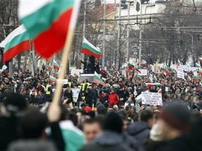 Bulgaria haos energie