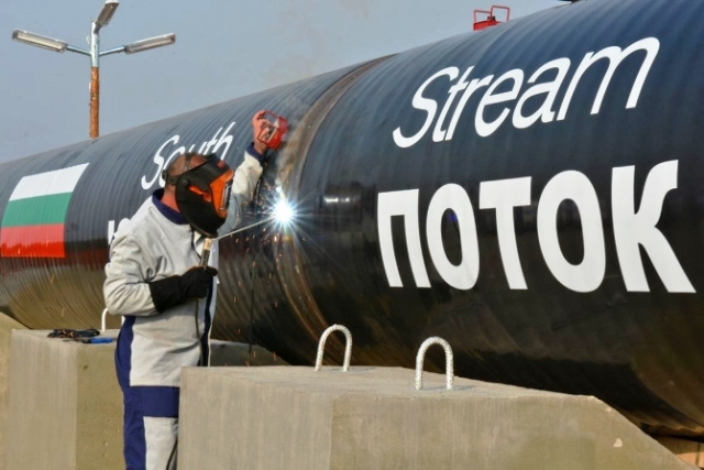 South Stream Moldova